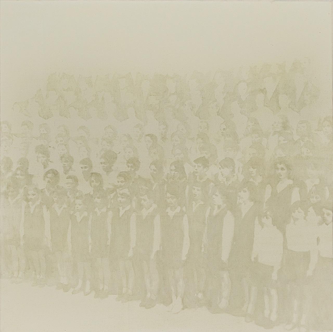 M77 Gallery | UNO+UNO | Ieva Petersone e Dimitri Agnello